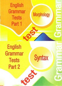 English Grammar Tests (Parts 1 and 2) with answers - Free