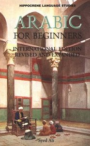Arabic Beginners: With Guide Arabic