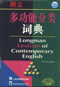 Longman Lexicon of Contemorary English - Free eBooks Download