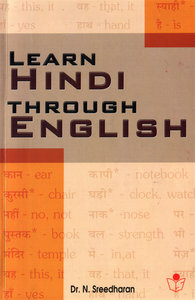 Hindi To English Speaking Course Pdf File