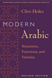 Modern Arabic: Structures, Functions, and Varieties free download
