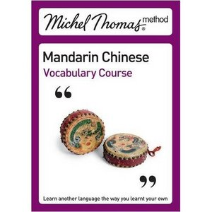 Michel Thomas Method: Mandarin Chinese Vocabulary Course free download