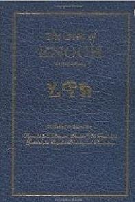 The Book of Enoch free download