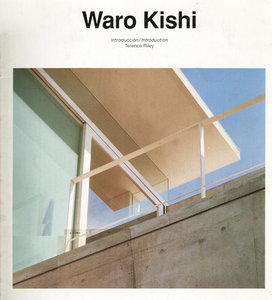 WARO KISHI (Current Architecture Catalogues) free download