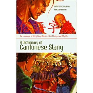 A Dictionary of Cantonese Slang: The Language of Hong Kong Movies, Street Gangs And City Life free download
