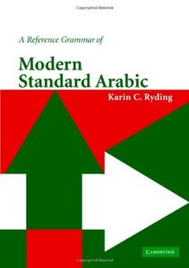 A Reference Grammar of Modern Standard Arabic free download