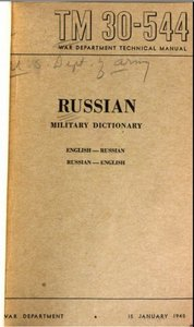 Russian Military Dictionary free download