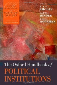 The Handbook of Political Institutions ( Handbooks of Political Science) free download