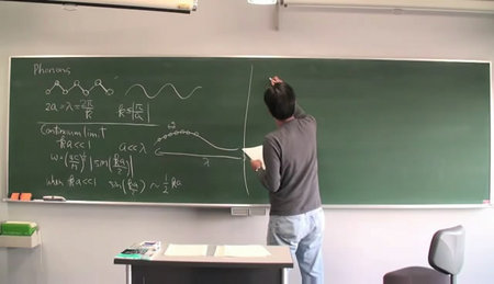 University lectures video download