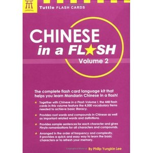 Chinese in a Flash Volume 2 (Tuttle Flash Cards) free download