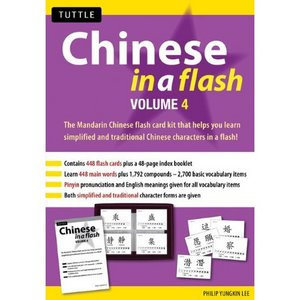 Chinese in a Flash Volume 4 (Tuttle Flash Cards) free download