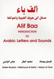 Alif Baa: Introduction to Arabic Letters and Sounds free download