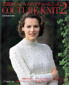 Couture knit 2 free download