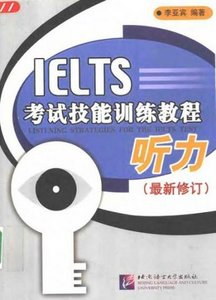 Listening Strategies for the IELTS Test (Book and Audio) free download