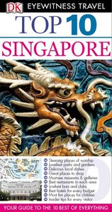 Top 10 Singapore (Eyewitness Top 10 Travel Guides) free download