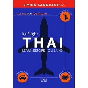In-Flight Thai: Learn Before You Land free download