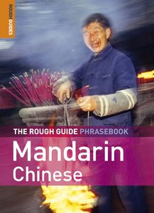 Mandarin Chinese Dictionary Phrasebook free download