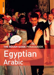 Egyptian Arabic Dictionary Phrasebook, 2 Edition free download