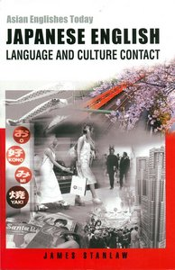 Japanese English: Language And The Culture Contact (Bilingual edition) free download