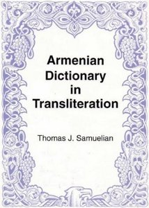 Armenian Dictionary in Transliteration: Western Pronunciation: Armenian-English English-Armenian free download