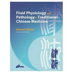 Fluid Physiology and Pathology in Traditional Chinese Medicine free download