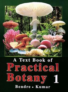 FREE TEXTBOOK DOWNLOAD PDF BY OF MICROBIOLOGY BAVEJA