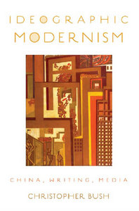 Christopher Bush - Ideographic Modernism: China, Writing, Media free download