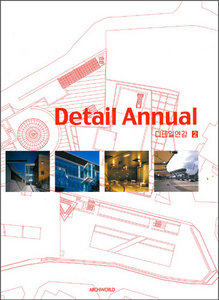 Detail Annual (vol. 2) Medicalamp; Welfare, Education, Hotelamp; Commerce, Physical facilities free download