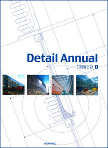 Detail Annual (vol. 4) Exhibitamp; Cultureamp; Meeting, Education, Commerce, Publicamp; Business facilities free download