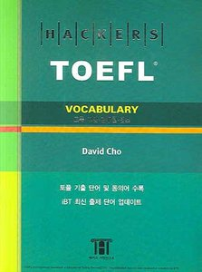 TOEFL (Vocabulary) - Free eBooks Download