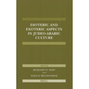 Esoteric and Exoteric Aspects in Judeo-Arabic Culture free download