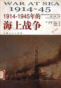 War at Sea 1914-45 free download