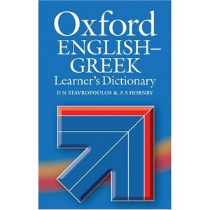 Oxford English-Greek Learner's Dictionary, 2nd Edition free download