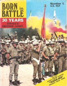 30 Years Israel's Defense Army (Born in Battle) Number 1 free download