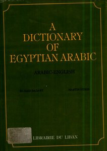 A Dictionary of Egyptian Arabic: Arabic-English free download