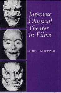 Japanese Classical Theater in Films free download