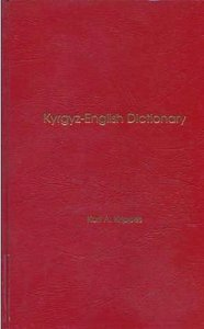 Kyrgyz-English Dictionary free download