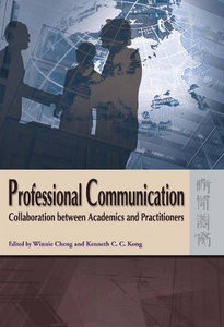 communication studies between the disciplines A 20th-century discipline in american universities, communication has struggled with questions of academic identity: generically, as to whether it is a 'humanities' or a 'social science', a 'practice' or a 'technology', and theoretically, as to what sorts of axioms, theorems, research methods or.