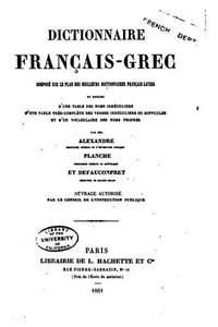 Dictionnaire français-grec free download
