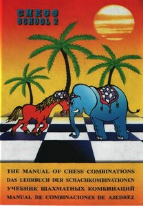 Manual of Chess Combinations, Volume 2 free download