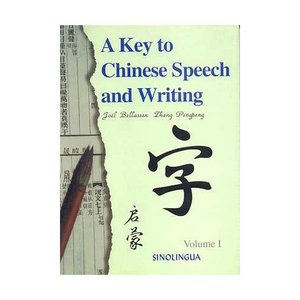 A Key to Chinese Speech and Writing: Vol. I free download