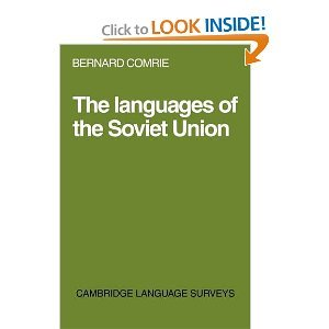 The Languages of the Soviet Union (Cambridge Language Surveys) free download