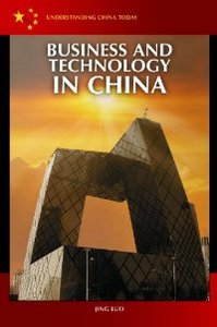 Business and Technology in China (Understanding China Today) free download