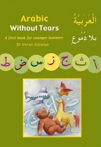 Arabic without Tears: Bk. 1: A First Book for Younger Learners free download