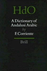 Dictionary of Andalusi Arabic free download