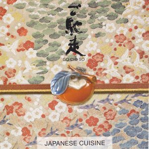 Go chi so Japanese cuisine free download