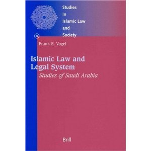system in law