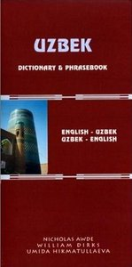 Uzbek-English/English-Uzbek Dictionary and Phrasebook free download