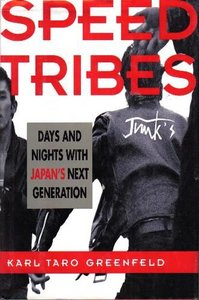 Speed Tribes: Days and Nights With Japan's Next Generation free download