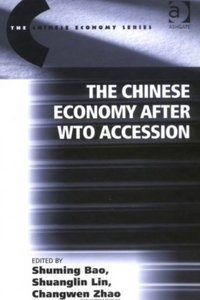 Shuming Bao - The Chinese economy after WTO accession free download
